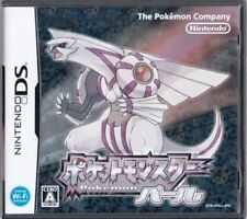 Used DS Pokemon Pearl  NINTENDO JAPANESE IMPORT