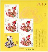 China 2013-1 China New Year of Snake Yellow Gift mini-pane zodiac