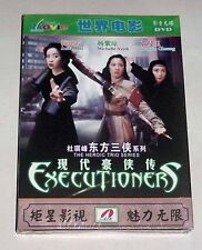 """Anita Mui Yim-Fong """"Executioners"""" Michelle Yeoh HK 1993 Action Fantasy DVD"""