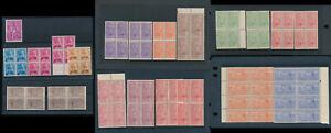 NEPAL UNMOUNTED MINT 88 stamps BLOCKS + OFFICIALS + OVERPRINTS etc