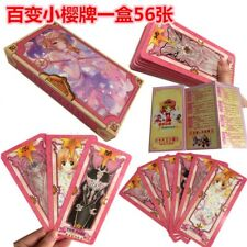 Card Captor Sakura Clow Cards With Pink Clow Magic Book Cards Cosplay Prop 56 PC