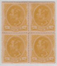 Siam Thailand King Rama V 1st Issue 1 Sik Block of 4 Mint