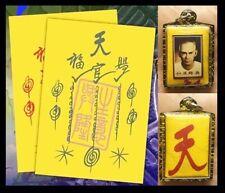 Thai Amulet Charming Pha Yant Fa Prathan Phon (Red) By Aj Subin nana Thong No.03