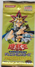 Yu-Gi-Oh! Japanese Premium Pack #6 Yugioh Booster Pack Factory Sealed