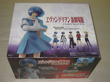 EVANGELION PORTRAITS - Complete Box -12 BLIND BOX FIGURES - Bandai - NEW SEALED
