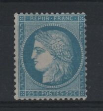 """FRANCE STAMP TIMBRE N° 60 A  """" CERES 25c  BLEU TYPE I 1871 """" NEUF xx TB R944"""