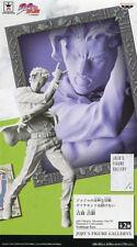Jojo's Bizarre Adventures 8'' Kira Color Var. Banpresto Prize Figure
