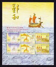 CHINA Macao 2005 600th of Zheng He stamps explorer sheet