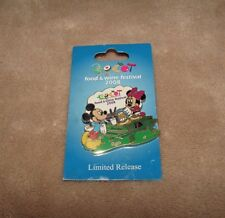 Disney EPCOT Food & Wine Festival 2008 Limited Release Collectible Pin New