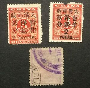 China red revenue 2c two stamps mint faulty w one small dragon stamp