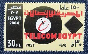 Ägypten Egypt 2004 150 Jahre Telegraphie Telecom 2240 Postfrisch MNH