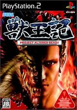 Used PS2 SEGA Project Altered Beast SONY PLAYSTATION JAPAN IMPORT