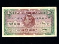 Cyprus:P-20,1 Shilling,1945 * King George VI * EF ! *