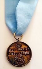 German Imperial Military Medal .