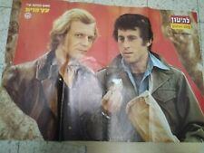 Starsky & Hutch LAHITON CINEMA WORLD Magazine POSTER 63ָ*47CM 1978 israel