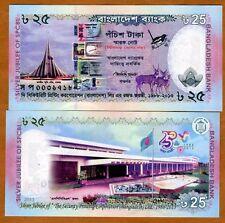 Bangladesh, 25 taka, 2013, Pick New, UNC > Commemorative