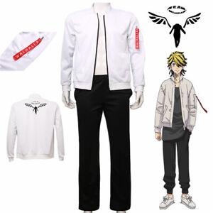Tokyo Revengers Walhalla Jacket Coat Pants Hanemiya Kazutora Costume Cosplay