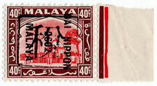 (I.B) Malaya States Revenue : Perak 40c (Japanese Occupation)