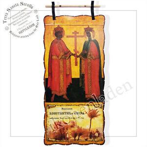 Holy Land Pergament geweiht Konstantin und Helena Wachsschicht 14*6
