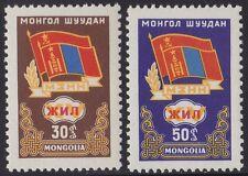 MONGOLIE N°253/254** Amitié soviétique TB, 1962 MONGOLIA Soviet Friendship MNH