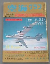 2 Japanese Aircraft Magazines Koku-fan March 1967 & Sea-Air #9 1966 Pearl Harbor