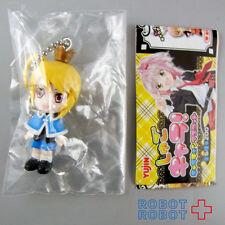 Shugo Chara chain mascot TADASE Mini Figure Phone Strap Yujin Japan