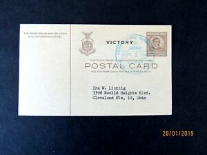 "Philippines Postal Card ""Unconditional Surrender Sept 2, 1945"" Special cancel"