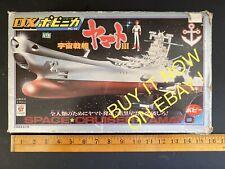Space Battleship Yamato Popy Pc 12 1/900 Die-cast ,Season 3 tv Series 1980 Rare