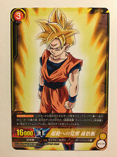 Dragon Ball IC Carddass BT3-095