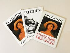 "Eri Ishida photo book ""1979+NOW"" Kishin Shinoyama Japan actress 1st edition"