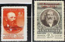 RUSSIA SOWJETUNION 1958 XIX & A XIX VIII Mendeleev Congress UNISSUED Varity MNH