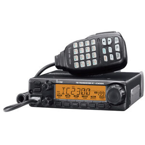 ICOM IC-2300H VHF FM TRANSCEIVER 65W 2M MOBILE RADIO 136-174MHz MADE IN JAPAN