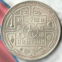 1993 (1936) Nepal 1 Rupee- 80% Silver- Stunning details- Nice Large silver coin