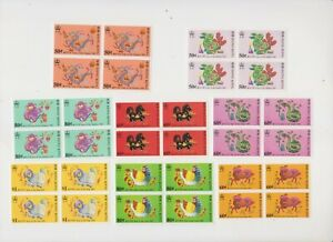 """H. K., 1987-94, """"YEAR OF RABBIT TO DOG"""" BLOCK OF 4X 8 STAMPS. LOW VALUES MINT NH"""