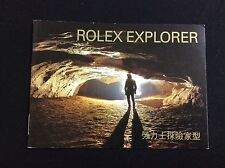 ROLEX EXPLORER 2002  BOOKLET IN CHINESE  plus FREE SHIPPING