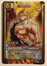 Dragon Ball Card Game Prism D-80