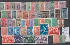 BULGARIA SELECTION OF 50 STAMPS MLH+MNH + 2 STAMPS USED