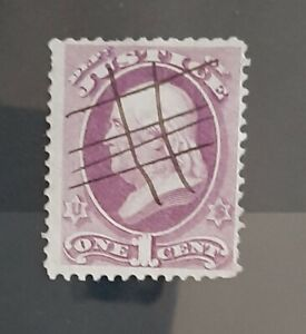 1873 1c US official Justice Department Revenue Stamp #O25 Fine Used condition