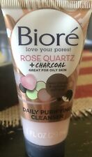 BIORE ROSE QUARTZ CHARCOAL DAILY PURIFYING CLEANSER  1OZ TRAVEL SIZE NEW