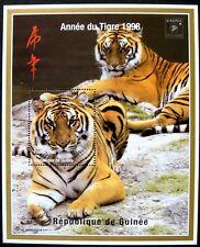 1998 MNH GUINEA TIGER STAMPS SOUVENIR SHEET YEAR OF THE TIGER LUNAR CALENDAR