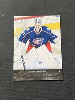 2015-16 UPPER DECK UPDATE JOONAS KORPISALO ROOKIE YOUNG GUNS #521