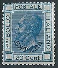 1874 LEVANTE EMISSIONI GENERALI EFFIGIE 20 CENT SENZA GOMMA - ED407
