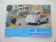 Original 1960s Subaru Sambar advertising booklet