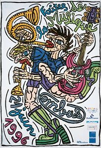 Original Vintage Poster Music festival Instruments France 1996