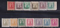 ROC 1947 Liberation of Northeast of China Mao Zedong Issue 13 Stamps