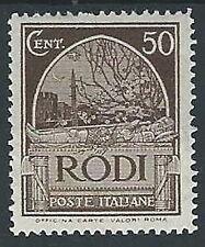 1932 EGEO PITTORICA 50 CENT MH * - ED205