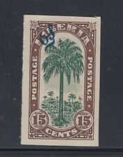 Liberia # O102 MINT Imperforate PROOF (no gum) Flora Oil Palm Tree