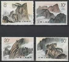 China postfris 1989 MNH 2248-2251 - Vijf heilige Bergen