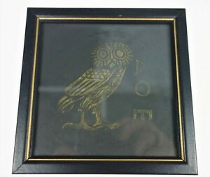 Owl Athena Minerva Goddess Knowledge Wisdom Framed Picture Celtic Roman Greek