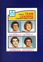 Thompson/Sittler TL HOF 1976-77 O-PEE-CHEE OPC Hockey #394 (NM) Maple Leafs